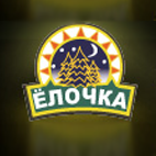 Елочка